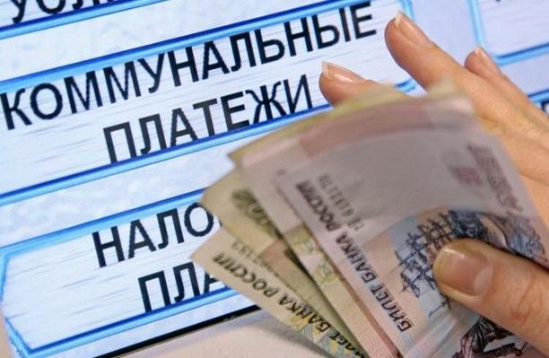 Руководству Российской Федерации посоветовали новый уровень роста тарифов ЖКХ