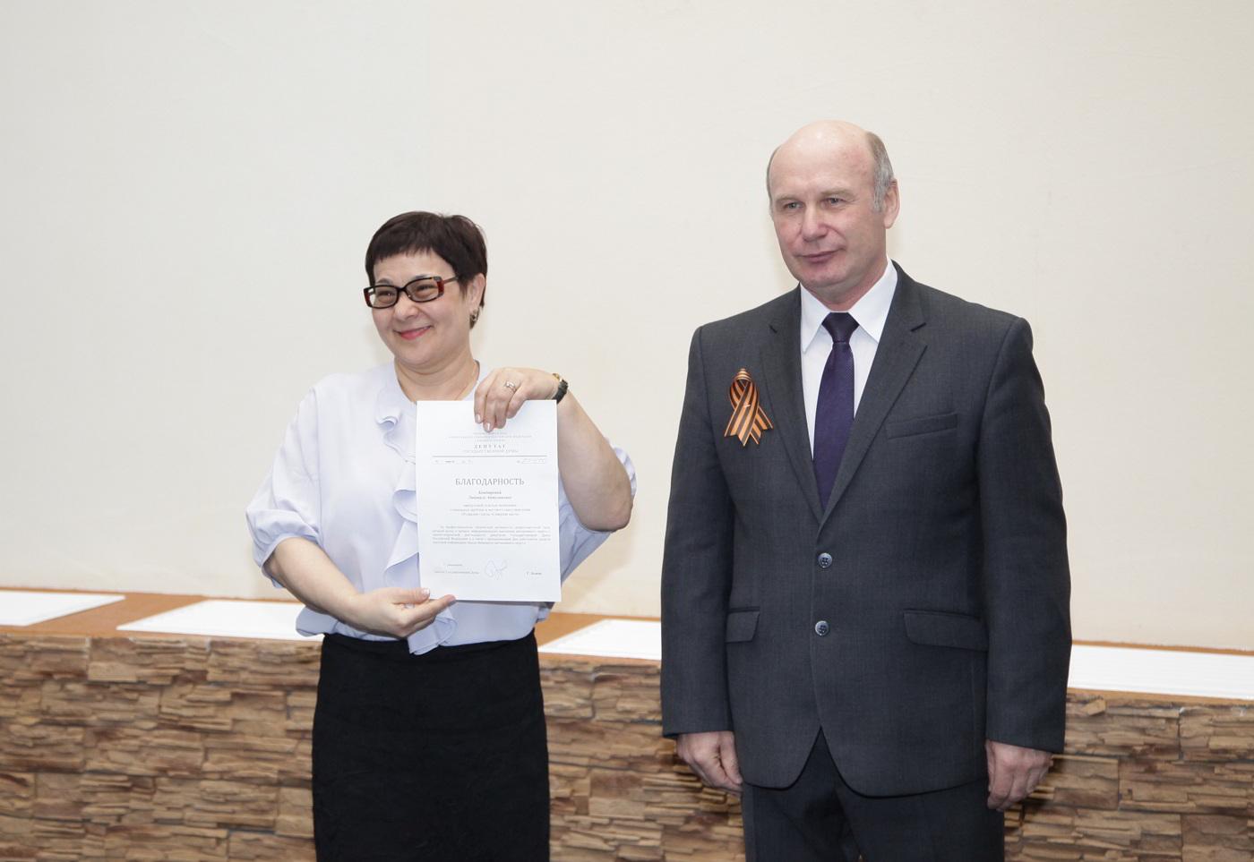 lusyaandreev