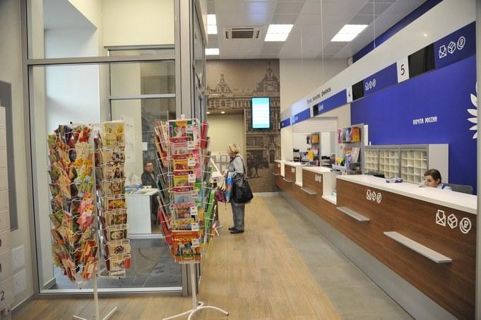 Почта Российской Федерации переходит на торжественный режим