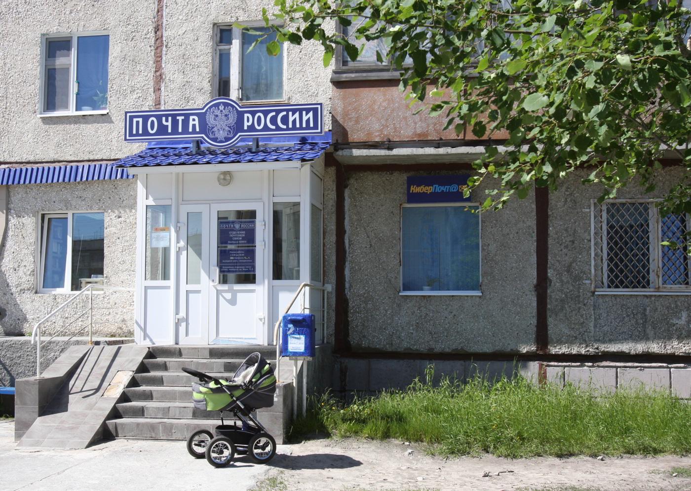 Сотрудница «Почты России» вГатчине пообещала зарезать гостя как барана