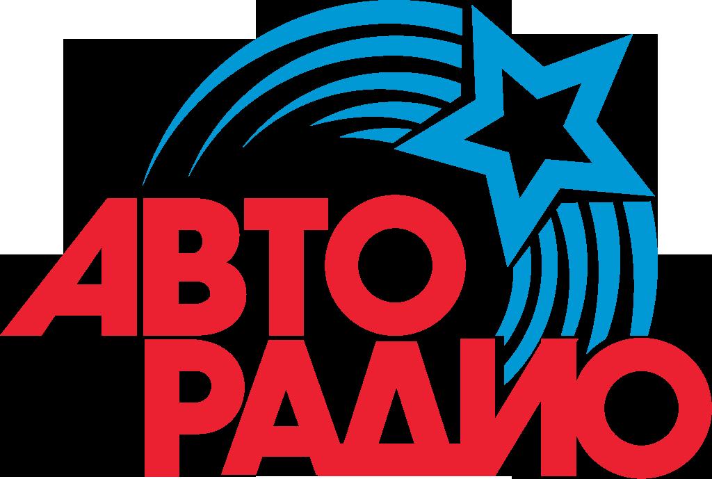 logo avtoradio