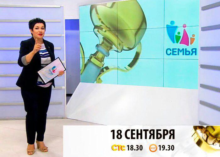 sportsemya