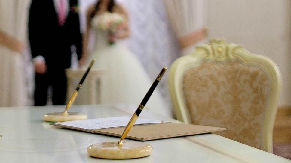 svadbamigranti