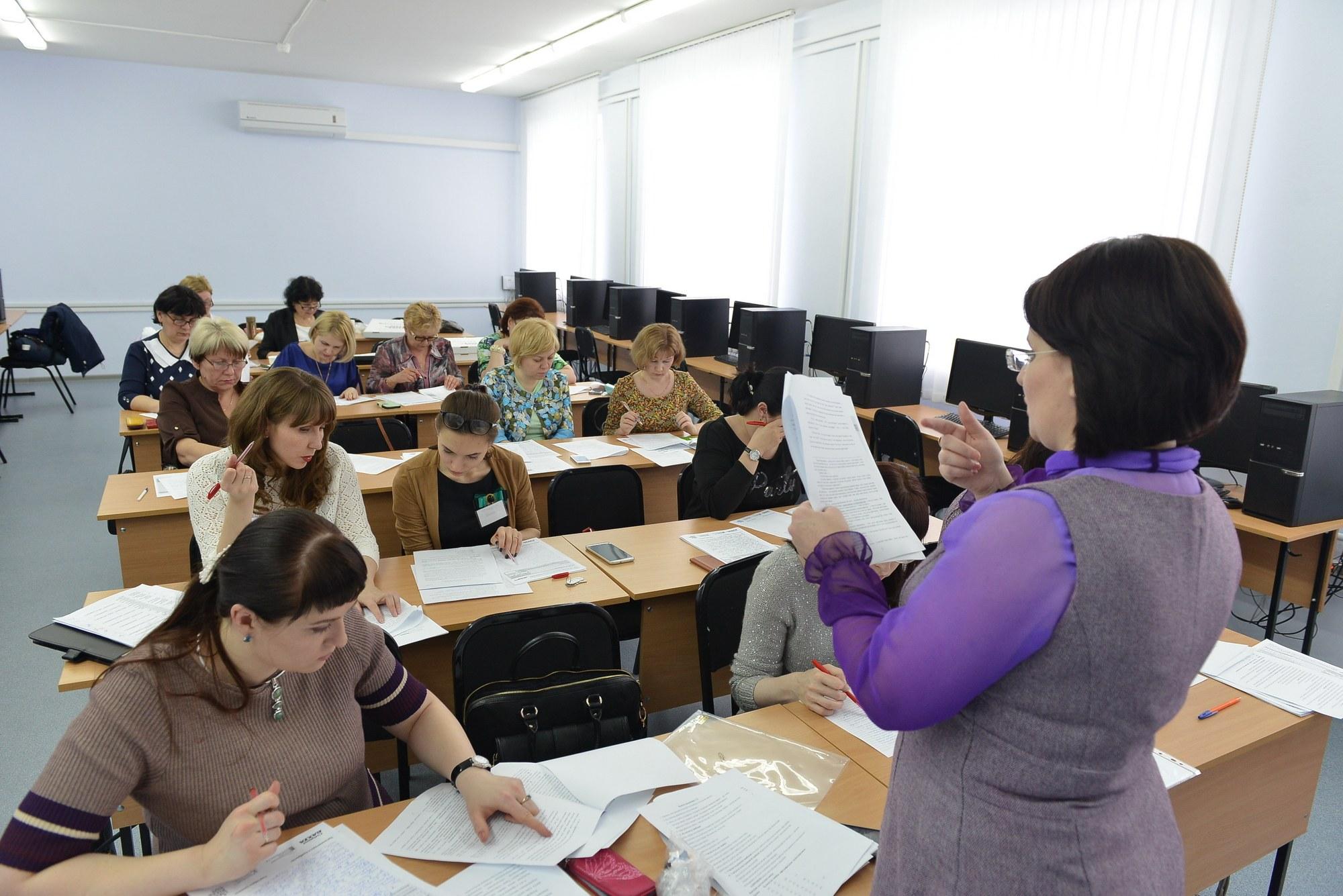 Тольяттинцев приглашают накурсы подготовки к«Тотальному диктанту»
