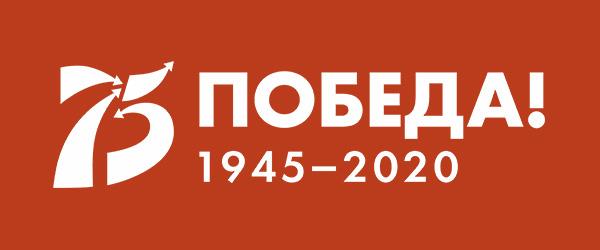 На Ямале каждому ветерану к 75-летию Победы подарят телевизоры ...